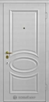 Новый мир Новосел Орион - Входные двери