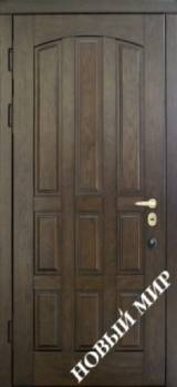 Новый мир Натали-Шоколадка - Входные двери, Входные двери в дом