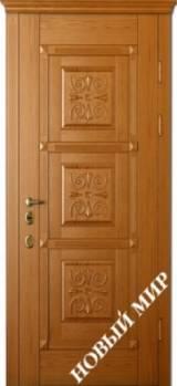 Новый мир Рим - Входные двери