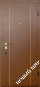 Новый мир Новосел 5 - Входные двери