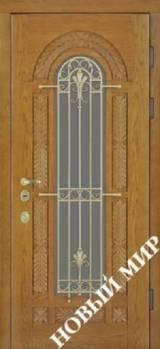 Новый мир Новосел 7 - Входные двери