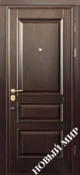 Новый мир Новосел 8 - Входные двери