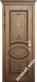 Новый мир Версаль - Входные двери, Входные двери в квартиру