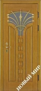 Новый мир Лотос - Входные двери, Входные двери в квартиру