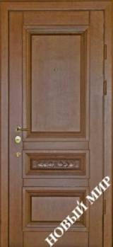 Новый мир Осень  - Входные двери, Входные двери в квартиру