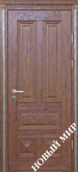 Новый мир Спарта - Входные двери, Входные двери в квартиру