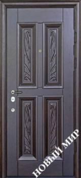 Новый мир Каховка - Входные двери, Входные двери в квартиру