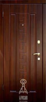 Берислав Змейка М-2 - Входные двери, Входные двери в дом
