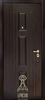 Форт Берислав М-4 - Входные двери, Входные двери в дом