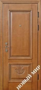 Новый мир Лион - Входные двери, Входные двери в дом
