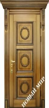 Новый мир Парнас - Входные двери, Входные двери в квартиру