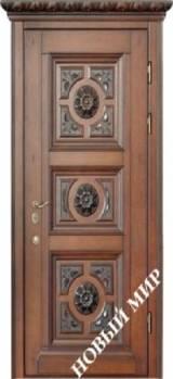 Новый мир Амати - Входные двери, Входные двери в дом