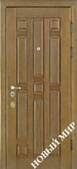 Новый мир Крепость - Входные двери, Входные двери в квартиру