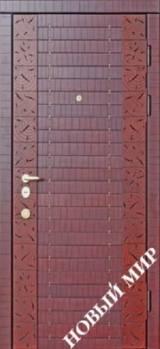 Новый мир Бунгало - Входные двери, Входные двери в дом