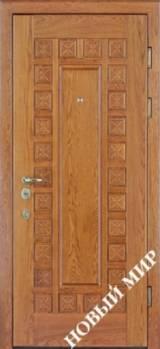 Новый мир Капраты - Входные двери, Входные двери в дом