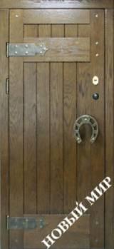 Новый мир Фортуна - Входные двери