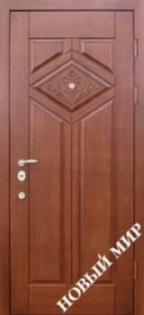 Новый мир Крым - Входные двери, Входные двери в квартиру