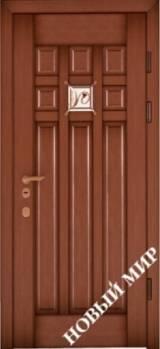 Новый мир Ландыш - Входные двери, Входные двери в дом