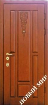 Новый мир Массандра - Входные двери
