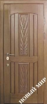 Новый мир Таврия - Входные двери, Входные двери в квартиру