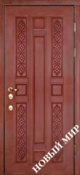 Новый мир Гуцулка - Входные двери, Входные двери в квартиру