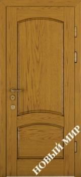 Новый мир Пароди - Входные двери, Входные двери в квартиру