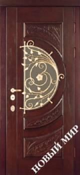 Новый мир Незабудка - Входные двери, Входные двери в квартиру