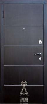 Берислав Горизонталь М-1-2 - Вхідні двері, Двері внутрішні (в квартиру)